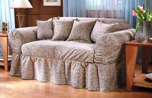 Как выбрать чехлы для мебели